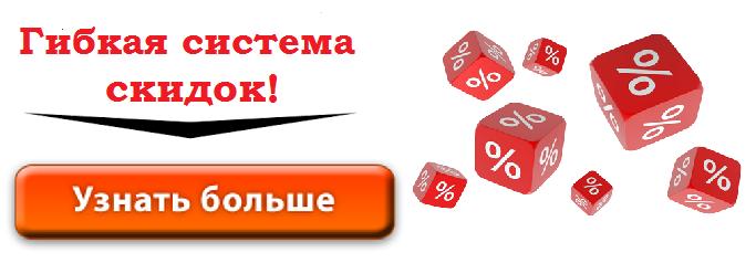 Купить ламинат в Минске дешево на сайте МногоПол.бай