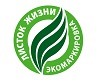 Экологическая маркировка «ЛИСТОК ЖИЗНИ»