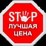 Акция на ламинированные и паркетные полы в Минске!
