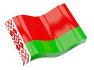 Товар произведен в Республике Беларусь.