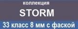 Каталог ламината Aberhof коллекции Storm, цены, описание, фото