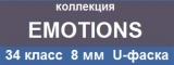 Каталог ламината Belfloor коллекции EMOTIONS, цены, описание, фото