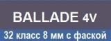 Каталог ламината Classen коллекции Ballade 4V, цены, фото, описание