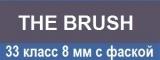 Каталог ламината Classen коллекции The Brush, цены, фото, описание