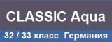 Каталог влагостойкого ламината Egger Classic Aqua Plus (Германия), цены, описание, фото в интерьере