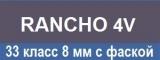 Каталог ламината Classen коллекции Rancho 4V, цена, фото, описание