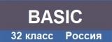 Каталог ламината Egger Basic (Россия), цены, описание, фото в интерьере
