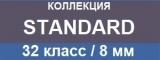 Ламинат Kaindl (Кайндл) коллекции masterfloor Standard, цены, фото, описание