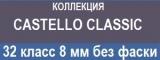 Ламинат Krono Original (Kronospan) Castello Classic