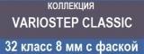 Ламинат Krono Original (Kronospan) Variostep Classic, цены в каталоге, фото