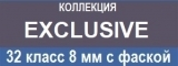 Ламинат Kronopol (Кронопол) коллекции Exclusive, фото и цены