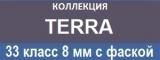 Ламинат Kronopol коллекции Terra, описание, цены и фото