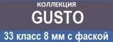 Ламинат Kronopol (Кронопол) коллекции Aurum Gusto, цены, фото, описание