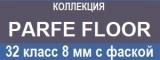 Ламинат Kronopol коллекции Parfe floor, описание, цены и фото