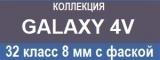 Ламинат Kronostar (Swiss Krono) коллекции Galaxy 4V, цены, фото