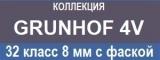 Ламинат Kronostar (Swiss Krono) коллекции Grunhof 4V, цены, фото