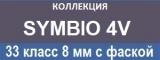 Ламинат Kronostar (Swiss Krono) коллекции SymBio 4V, цены и фото