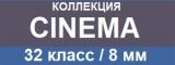 Каталог ламината Tarkett коллекции Cinema, цены и фото, 32 класс, 8 мм