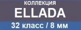 Каталог ламината Tarkett коллекции Ellada, цены и фото, 32 класс, 8 мм