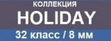 Ламинат Tarkett коллекции Holiday, цены и фото, 32 класс, 8 мм