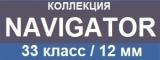 Ламинат Tarkett коллекции Navigator, цены и фото, 33 класс, 12 мм