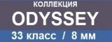 Ламинат Tarkett коллекции Odyssey, 33 класс, 8 мм