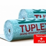 Подложка TUPLEX 3 мм для паркетной доски и ламината