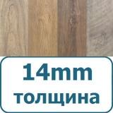 Купить ламинат Tarkett 33 класса в Минске, толщиной 14 мм.
