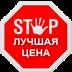 Лучшая цена на ламинированные и паркетные полы в Минске!