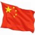 Китайский ламинат толщиной 12 мм, 33-34 класс.
